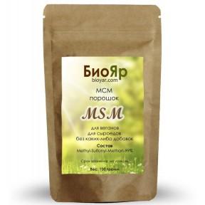 Methyl-Sulfonyl-Methan MSM -  МСМ - 99 процентов! - 500 грамм из Германии