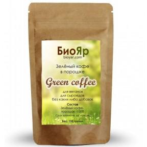Зелёный кофе арабика - дектос - 300 грамм - из Германии