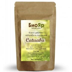 Катуаба - Catuaba порошок - 250 грамм из Германии