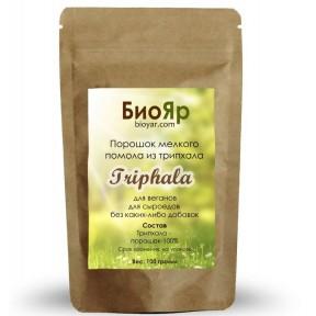 Трипхала - трифала - 100 грамм из Германии