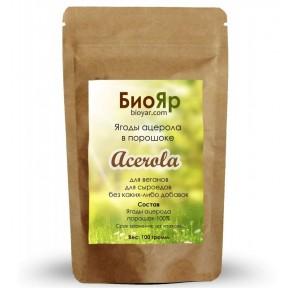 Барбадосская вишня - Acerola - 100 грамм из Германии