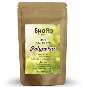 Гриб полипорус - 100 грамм из Германии