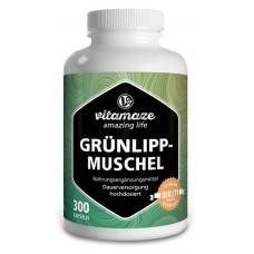 Экстракт зеленогубого моллюска, для улучшения иммунитета и нервной системы. ВЫСОКАЯ ДОЗА! ЗАПАС НА 10 МЕСЯЦЕВ! Из Германии