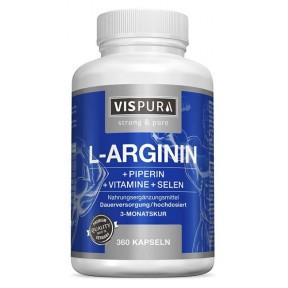 L-аргинин в высоких дозах + пиперин + витамины + селен! ЗАПАС НА 1 ГОД ПРИЕМА! СОДЕРЖИТ B6, B12, филиевую кислоту и экстракт черного перца! Из Германии