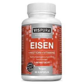 Железо 20 мг + гистидин + витамины, ЗАПАС НА 3 МЕСЯЦА! Уникальный препарат для оптимального усвоения железа! Из Германии