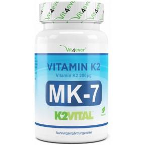 Витамин К2 200 мкг - ОЧЕНЬ большое количество в банке - 240 таблеток, Каждая содержит менахинон МК-7 99% All-trans Form! Продукт из ГЕРМАНИИ ХВАТАЕТ НА 8-9 МЕСЯЦЕВ ПРИЁМА!