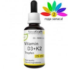 Витамин D3 + K2 в каплях, ПРЕМИУМ 99,7+% All-Trans (K2vital® от Kappa), Наилучшая биодоступность! Лабораторно проверенный, жидкая форма, Запас на 1 ГОД, ИЗ ГЕРМАНИИ