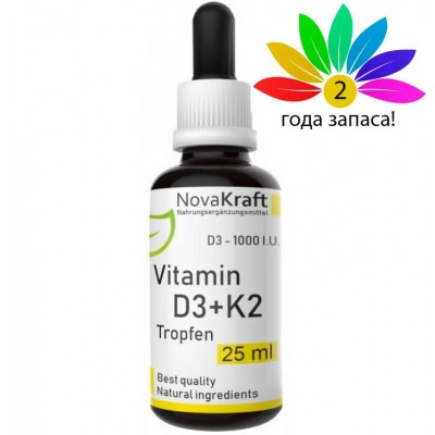 Витамин D3 + K2 в каплях, ПРЕМИУМ 99,7+% All-Trans (K2vital® от Kappa), Наилучшая биодоступность! Лабораторно проверенный, жидкая форма, Запас на 2 ГОДА, ИЗ ГЕРМАНИИ