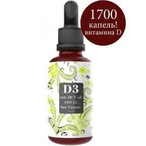 Витамин D3-многократный победитель 2018 года в Германии - 1000 единиц. Премиум качество - очень высокая стабильность. Жидкий витаминв D3 - в каплях (50 мл). Вегетарианский, высокодозированный, изготовлен в Германии