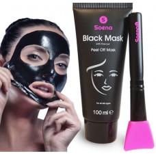 Black Mask + Mask Brush / XXL тюбик 100 ml | удаляет угри – пилинг маска - против загрязнений кожи | с активированным углем | черная маска для пилинга - Blackhead маска | очищает и разглаживает из Германии