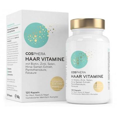 Витаминный комплекс для кожи, волос  и ногтей, компании Cosphera из Германии