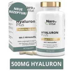 Антивозрастной комплекс для суставов с гиалуроновой кислотой. В одной капсуле 500-700kDa, витамин В2, цинк, селен и витамин с. Качество- веган! Из Германии