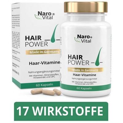Витаминный комплекс для укрепления волос, кожи и ногтей, с биотином, цинком, селеном, экстрактом проса, OPC! подходит для мужчин и для женщин! Из Германии