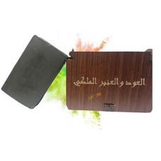 Оригинальное Янтарное мыло Алеппо  Dakka Kadima - Royal Oud and Amber Soap- Это одна из самых благородных версий знаменитой коллекции Dakka Kadima. Из Германии