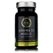 Витамин D3 + K2, с высокой дозировкой 4000 единиц, 100% растительный, маленькие, легко проглатываемые капсулы, подходит для веганов и вегетарианцев. Из Германии