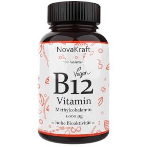 B12 – АКТИВНАЯ ФОРМА ЗАПАС НА 1 ГОД! Метилкобаламин (мекобаламин), поддерживает нервную систему, мозг, сердце, дает энергию, восстанавливает нервные клетки, ИЗ ГЕРМАНИИ