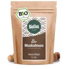 Мускатный орех Bio 70г (10 - 12 шт) Высшее качество. Улучшает пищеварение, кровообращение. Содержит целебные эфирные масла. Продукт проверен и сертифицирован в Германии.