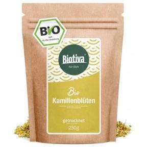 Чай из цветов ромашки, органический 250 г. Противовоспалительное, при нарушениях пищеварения, мочеполовой сферы ЗАПАС НА 5-6 МЕСЯЦЕВ! Из Германии