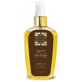 Аргановое Bio масло холодного отжима для волос, кожи и ногтей. 125 мл. В 100% ОРГАНИЧЕСКОМ КАЧЕСТВЕ. Отжим в сертифицированной ISO лаборатории Ecocert. Из Германии