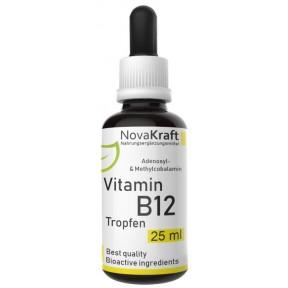 Витамин B12, КАПЛИ, веганский! Обе активные формы Аденозил и метилкобаламин I Запас на 1 ГОД! Восстанавливает нервные клетки, улучшает сон, дает сил и энергию, жидкая форма! ИЗ ГЕРМАНИИ