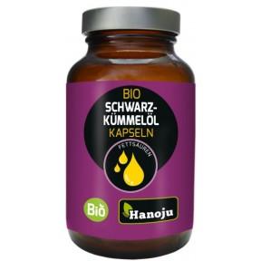 Органическое масло черного тмина. Запас на 3 МЕСЯЦА. Для укрепления иммунной системы, против атеросклероза, ревматоидного артрита, тромбов, предотвращает депрессию. Из Германии