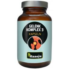 Комплекс 3 МСМ + Гиалуроновая кислота. Запас на 2 МЕСЯЦА, для укрепления соединительных тканей, выработки гормонов, ферментов, белков (коллагена, кератина). ИЗ ГЕРМАНИИ