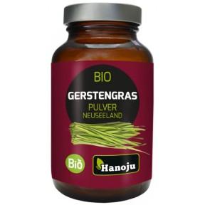 Натуральный порошок из зеленых ростков ячменя. 200 г. Богат всеми витаминами и клетчаткой! Укрепляет сердца, против опухолей, сахарного диабета и гипертонии. Из Германии