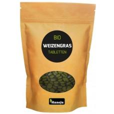 Порошок из зеленых ростков пшеницы. ЗАПАС НА 1 ГОД! Содержит кальций, медь, железо, селен, фосфор, натрий, цинк и витамины А, С, Е, В1 и В2, омега-3 и омега-6. Из Германии