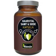 Комплекс витаминов Vital «Бархат И Шелк Для Волос». Запас на 3 месяца. Возвращает волосам здоровье, красивый внешний вид, эластичность, блеск и активизирует их рост. Из Германии
