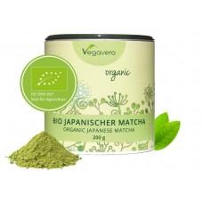 Чай маття натуральный, порошок 200 г. Выращен в Японии. Содержит антиоксиданты, кофеин, против воспалений, выводит токсины, содержит витамины и минералы. ИЗ ГЕРМАНИИ