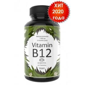 B12 в активной форме метилкобламина. ЗАПАС 6 МЕСЯЦЕВ! Лучшая цена! Без стеарата магния. Питает клетки мозга, укрепляет нервную и иммунную систему, даёт энергию клеткам! Из Германии
