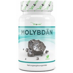Молибден, 150 мкг, ОЧЕНЬ БОЛЬШОЙ ЗАПАС на 8-9 МЕСЯЦЕВ, молибдат натрия, веганский продукт, полезен для зубов, костей, нервов. ИЗ ГЕРМАНИИ
