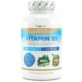 Витамин B5, пантотеновая кислота, ВЫСОКАЯ ДОЗА, запас на 5-6 МЕСЯЦЕВ, улучшает работу мозга, сердца, помогает при проблемах с кожей, растительный, ИЗ ГЕРМАНИИ