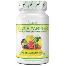 Мультивитаминный комплекс + Минералы + Аминокислоты, Запас на 4-5 месяцев, укрепляет волосы, ногти, повышает иммунитет, придает сил, укрепляет сердце, ИЗ ГЕРМАНИИ