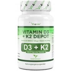Витамин D3 5.000 I. E. + 200 мкг витамин К2 – Запас на 3-4 месяца, повышает иммунитет, нервную систему, укрепляет кости, пред-гормон, без нежелательных добавок, ИЗ ГЕРМАНИИ