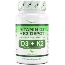 Витамин D3 5.000 I. E. + 200 мкг витамин К2 , ОЧЕНЬ БОЛЬШОЙ ЗАПАС НА 1 ГОД! Укрепляет иммунную систему, кости, нервную систему, 100% чистота, ИЗ ГЕРМАНИИ