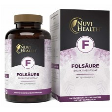 Фолат, фолиевая кислота, биоактивная, высокая доза! 800 мкг на таблетку, ЗАПАС НА 8-9 МЕСЯЦЕВ, для нервной системы, сердца, важен для детей и беременных, ИЗ ГЕРМАНИИ