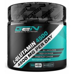 L- глутамин натуральный, запас на 2-3 месяца, укрепляет иммунитет, защищает от инфекций, антиоксидант, защищает и укрепляет мышцы, из ферментации, ИЗ ГЕРМАНИИ