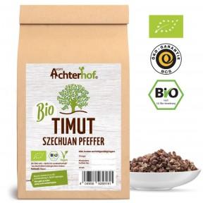 Перец Тимут, 100% чистота, содержит много железа, цинка, антиоксидантов и органических кислот, таких как фитостеролы и терпены, 100 грамм ИЗ ГЕРМАНИИ