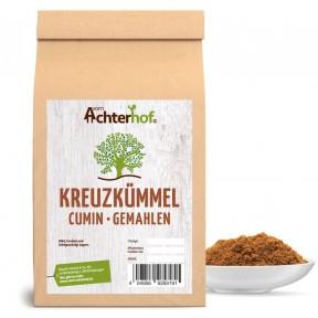 Тмин обыкновенный, молотый, 100% чистота, используют как пряность для ароматизации хлебобулочных изделий, придает пряный аромат,100 г ИЗ ГЕРМАНИИ