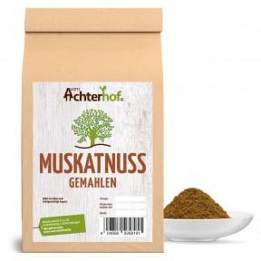Мускатный орех, молотый, 100% чистота, действует успокаивающе и расслабляющее, применяют в напитках, йогуртах, выпечке. Подходит к шпинату, капусте, 100 г ИЗ ГЕРМАНИИ