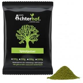 Шпинат, порошок, 100% чистота, содержит хлорофилл, витамины А, С, Е, кальций, железо, магний, особенно богат антиоксидантами, питает клетки, снижает вес, 100 г ИЗ ГЕРМАНИИ