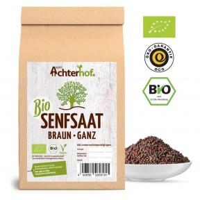 Семена горчицы коричневой, 100% чистота, обладает согревающим действием, усиливает выделение желудочного сока, улучшает кровообращение, 100 г ИЗ ГЕРМАНИИ