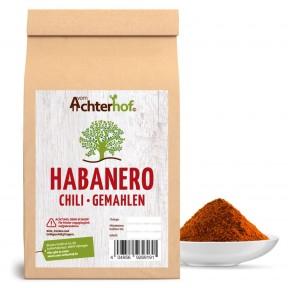 перец Хабанеро, вид растения капсикум, 100% чистота, ОЧЕНЬ ОСТРЫЙ! Для соусов гриля или классического барбекю, полезен при простудах, улучшает кровообращение, 50 г ИЗ ГЕРМАНИИ