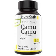 Витамин С из Каму-Каму, 90 веганских капсул, ЗАПАС НА 3-4 МЕСЯЦА, укрепляет иммунитет, ускоряет обмен веществ, повышает работу мозга. ИЗ ГЕРМАНИИ