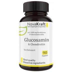 Глюкозамин и хондроитин с натуральным витамином С, курс на 1 МЕСЯЦ, укрепляет хрящи и суставы, спортсменам и активным людям, стимулирует выработку коллагена, ИЗ ГЕРМАНИИ