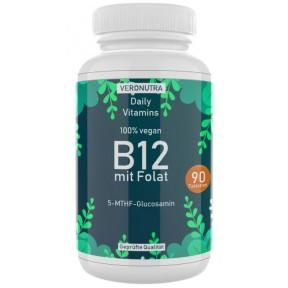 Витамин В12 – ДВЕ активные формы плюс Фолат витамин В9, от Veronutra, запас на 6-7 МЕСЯЦЕВ, веганский, укрепляет нервы, важен беременным, новорожденным детям, 100% чистота, ИЗ ГЕРМАНИИ