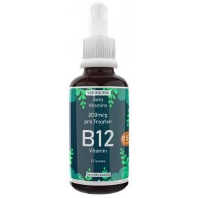Активный витамин B12, капли (25 мл) ЗАПАС НА 2 ГОДА! 2 активные формы + ДЕПО, капли, укрепляет нервы, улучшает работу мозга, сердца, печени, важен для кожи, зрения, ИЗ ГЕРМАНИИ
