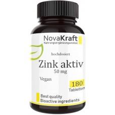 Цинк + витамин С, Запас на 1 ГОД, регулирует метаболические процессы, кислотно-щелочной баланс и метаболизм витамина А. Цинк поддерживает здоровье кожи, волос и ногтей, ИЗ ГЕРМАНИИ