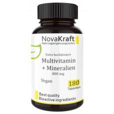 Поливитамины + Минералы, правильная доза! Запас на 6-7 месяцев, подходит для активных людей, помогает после простуд, болезней, в зимнее время, активные ингредиенты, 100% чистота, ИЗ ГЕРМАНИИ